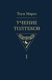 tm-volume1